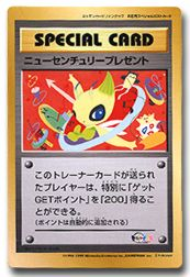 Celebi New Year promo