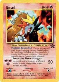 Pokemon the 3rd Movie, Entei promo