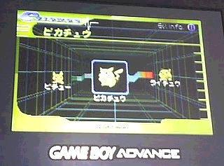 Pikachu's evolutionary chart on Pokemon Card E Reader