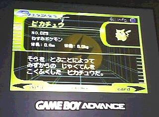 Pikachu's info on Pokemon Card E Reader
