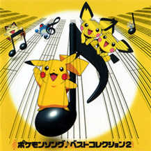 Pokemon Best Collection 2 CD