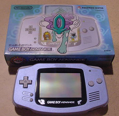 Special edition Pokemon Center Suicune GameBoy Advance with the box