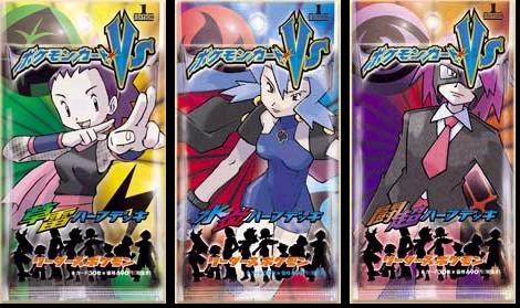 Pokemon Vs theme decks